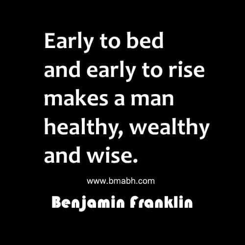 Inspiring Wake Up Early Quotes