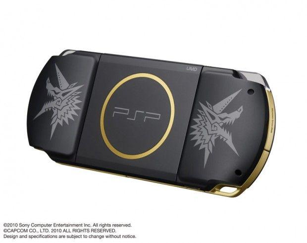 PSP Monster Bundle