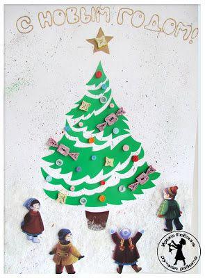 Кукуня и Кукуся: Новогодний плакат
