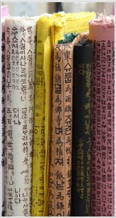 Korean paper can be stored 1000 years