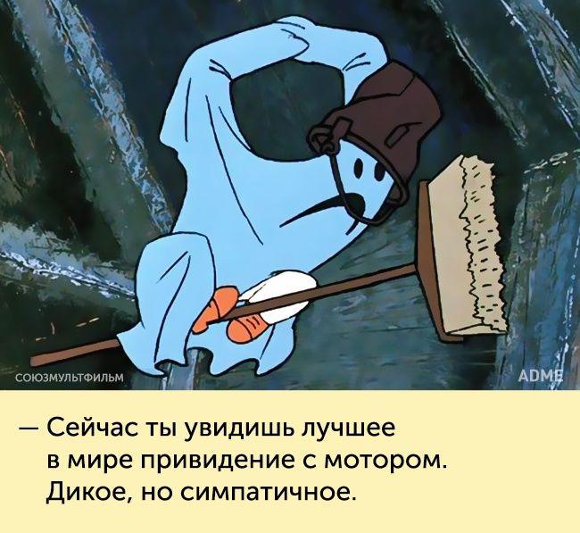 20фраз изсоветских мультфильмов, которые подарили нам незабываемое детство