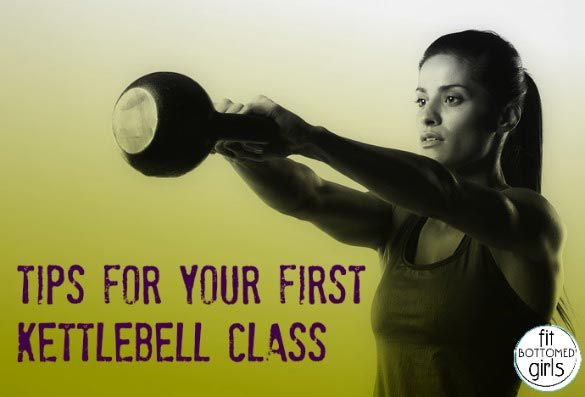 Want to try kettlebells? Tips for your first class!