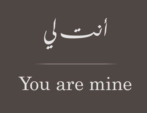 muhammadou i <3 you!