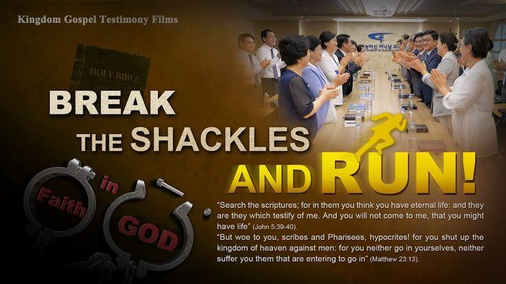 "New Gospel Movie | Attend the Feast of the Kingdom of Heaven ""Break the ..."