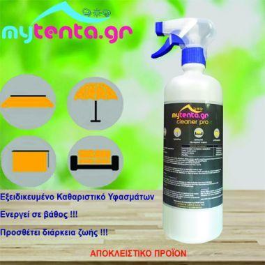 Καθαριστικό τεντοπάνων και υφασματων. Mytenta Cleaner Pro