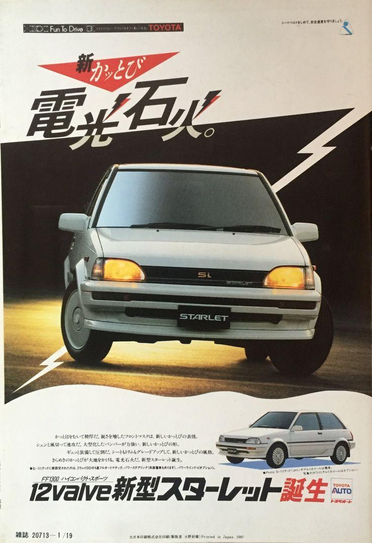 Daihatsu Cuore 12V - publ