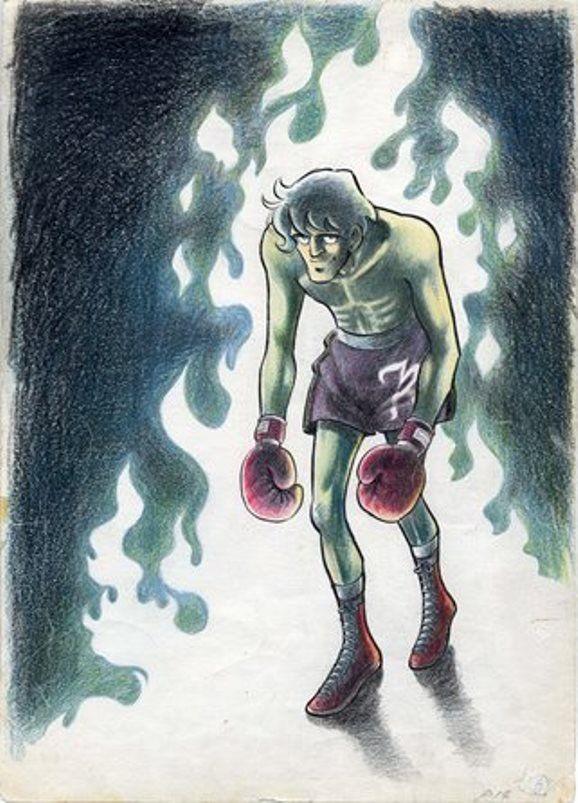 ちばてつや「あしたのジョー」扉絵原画(週刊少年マガジン1970年2月8日号)(c)高森朝雄・ちばてつや/講談社