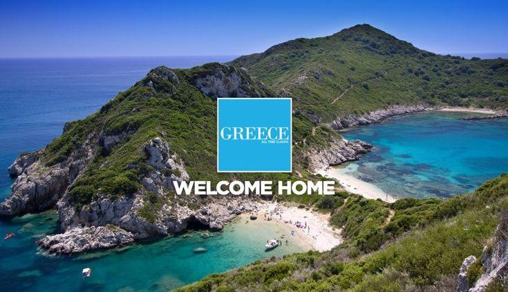 WTM 2016: New Flights to Greece in Summer 2017.