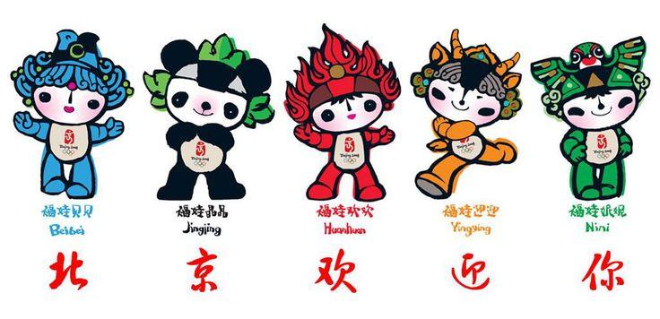 中國吉祥物 - Google Search