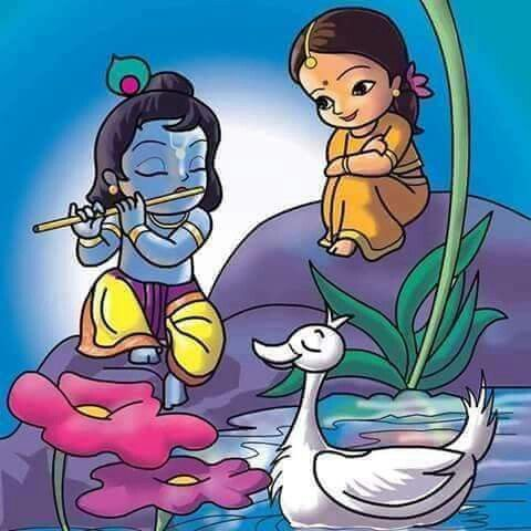 Hare Krishna ♡