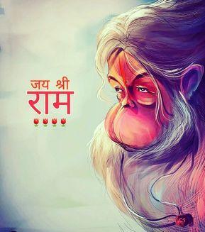 """1,671 Likes, 38 Comments - हर हर महादेव (@instamahadev) on Instagram: """"⚘⚘ श्री राम भक्त हनुमान की जय ⚘⚘ भक्तों सब मिलकर बोलो ....... जय श्री राम #ॐ #shiva #shivaay…"""""""