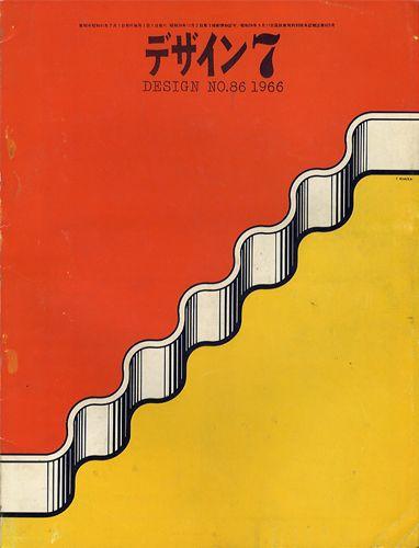 July 1966 (cover art) Kimura,  DESIGN NO.86
