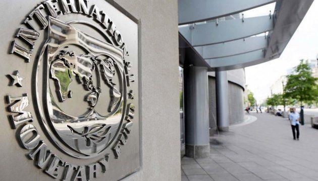 #world #news  NBU expects to receive IMF tranche in January-February 2017  #FreeKlyh #FreeKostenko