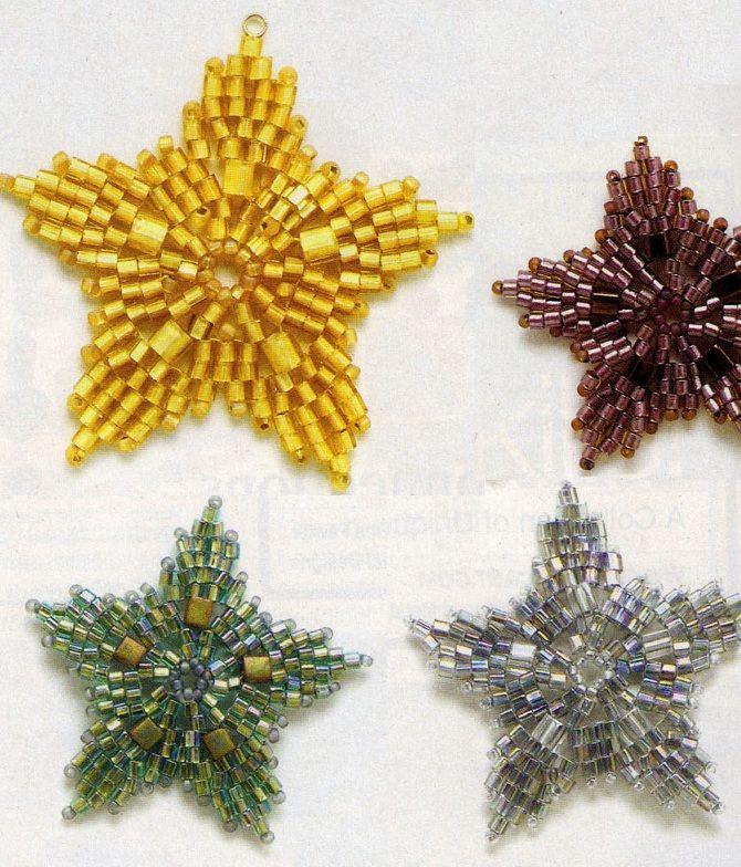 Кулон звездочка