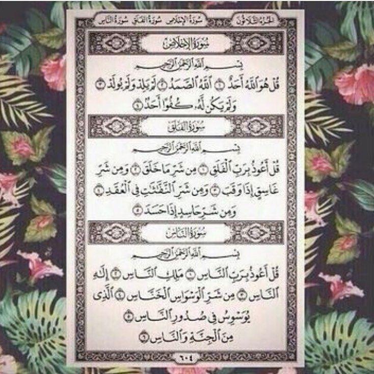 رمضان تجهيز العيد العيد اقتباس مزيل مكياج اقتباسات Etudehouse Squeezemask Mask ماسكات اتيود ها Short Quotes Love Beautiful Quran Quotes Learn Quran