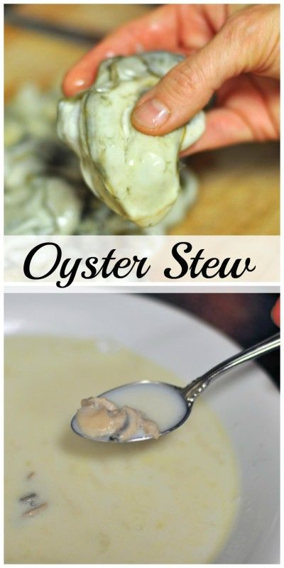 Nothing is more comforting that a bowl of Oyster Stew, no matter the weather! This is the recipe my mother used when she made Oyster Stew - it is the best ever!