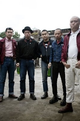 Skinheads in Beijing