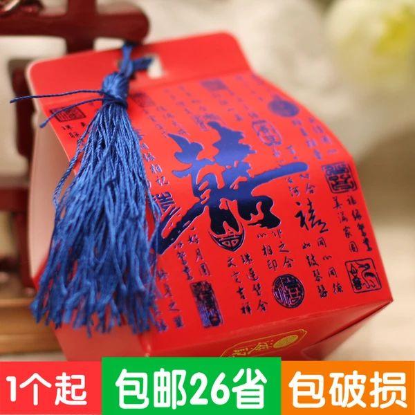 韩版个性婚庆喜糖盒子结婚婚礼小号喜糖盒婚宴纸盒7分钱1个批发