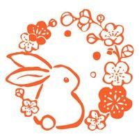 橡皮章, Eraser Craving , Printmaking, Japanese Rubber Carving Patterns, Tools, Tutorials , cute, kawaii , DIY, Crafts, easter picture