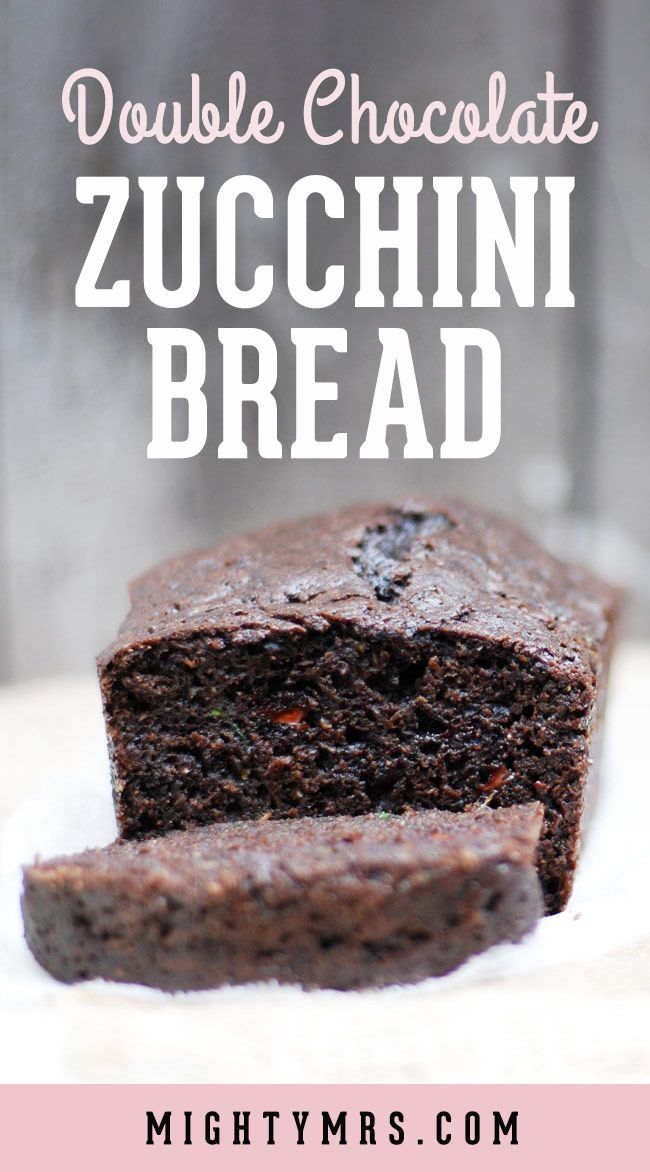 Double Chocolate Zucchini Bread Mighty Mrs Recipe Chocolate Zucchini Bread Chocolate Recipes Chocolate Zucchini