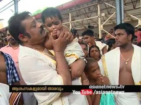 Suresh Gopi MP participates Lance Naik B. Sudheesh's daughter Chorunnu ceremony - YouTube