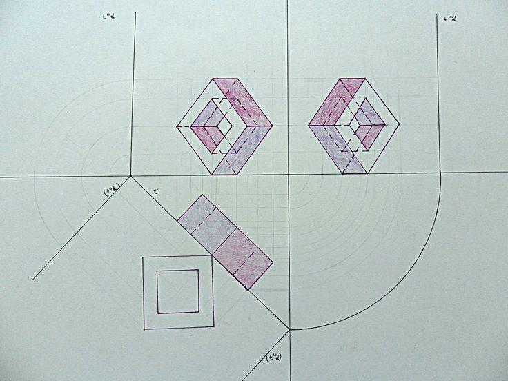 Oltre 1000 immagini su proiezioni ortogonali su pinterest for Semplice creatore di piano gratuito