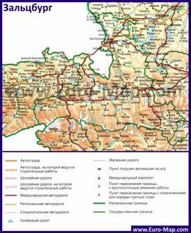 Подробная автомобильная карта дорог земли Зальцбург