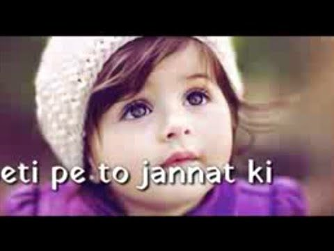 New Islamic Lyrics WhatsApp Status//Top Naat lyrics WhatsApp