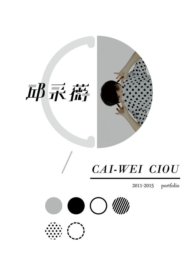 CAI-WEI CIOU  2011-2015 portfolio