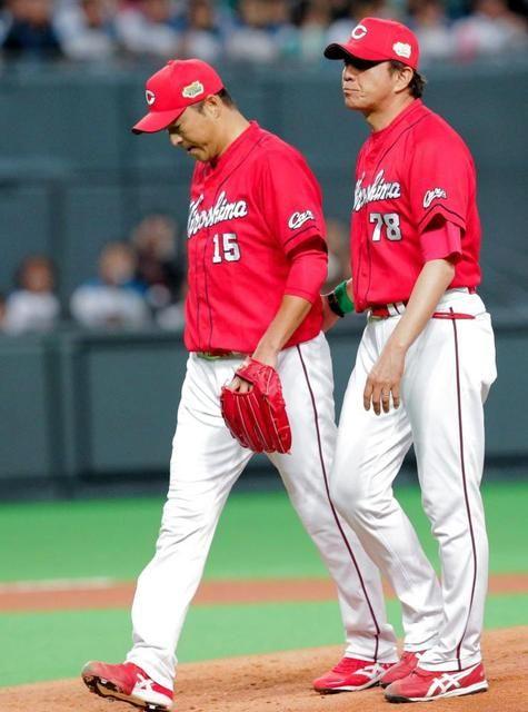 黒田投手が、緊急降板