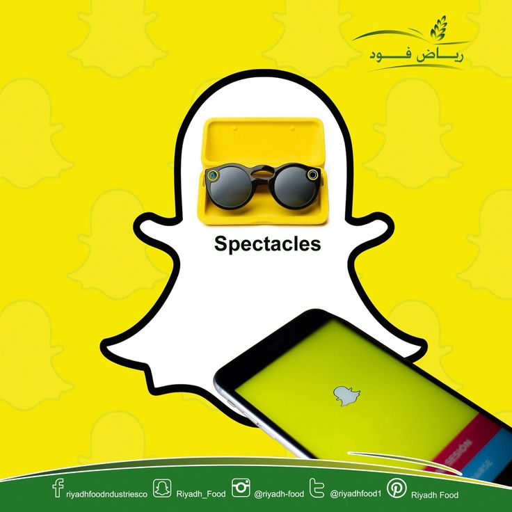 """spectacles"" كشفت ""سناب شات""عن منتجها الجديد النظارة الذكية التي تقوم بتسجيل الفيديوهات وحفظها بسناب memories  #سناب"