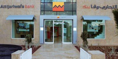 Attijariwafa bank : la «Meilleure banque au Maroc» honore bien son titre