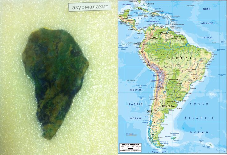 🔥Уникальные природные картины морей, гор и земли!😍 Разрез многолетнего наслоения цельного натурального камня – азурмалахита💎Эксклюзивный подарок ценителям искусства, умеющим видеть первозданность и красоту🎁Цена 2 500 рублей👍Иногда, при добыче минерала, не подозреваешь, какой редкий экземпляр получается найти! Этот камень как раз такой случай! 💝После распила цельного камня, мы обнаружили, что он как две капли воды похож на материк Южная Америка!🌍Идеальный подарок из самого сердца…