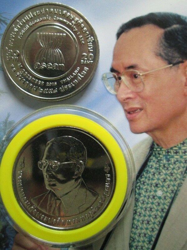 2012 Queen Sirikit 80th Birthday Anniversary in King Rama 9 Thailand Coin