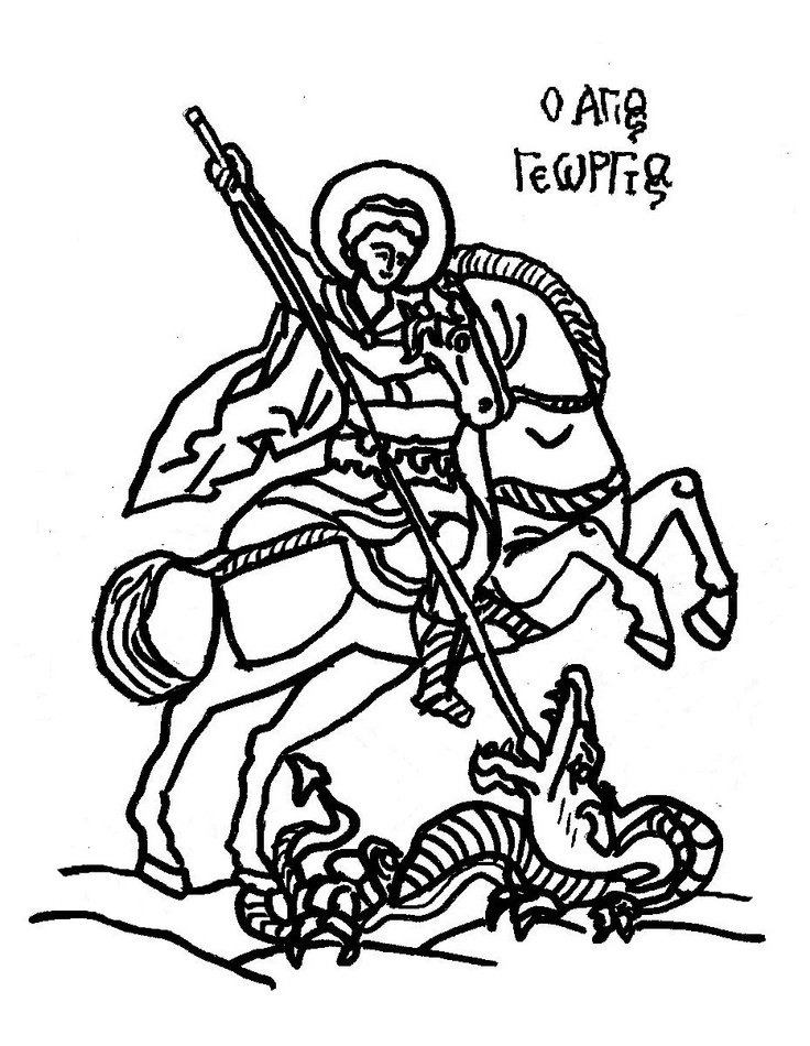 27 Best Icon Coloring Pages Images On Pinterest Catholic Crafts St Coloring Pages Religious