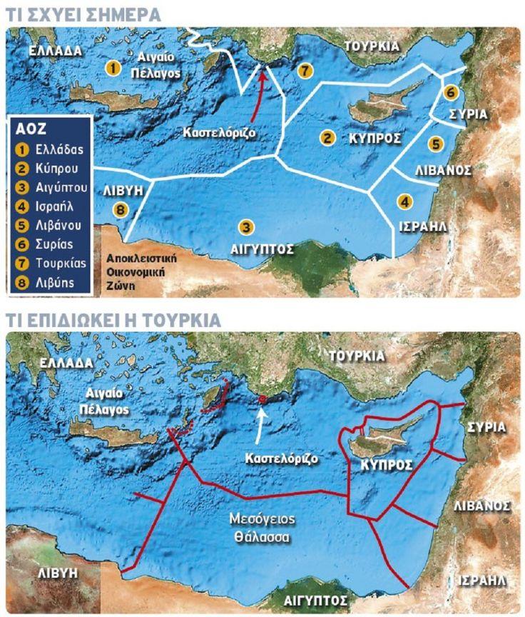Ελεύθερος Αρθρογράφος: Γιατί ο ισλαμιστής Ταγίπ Ερντογάν τρέμει τα Οικόπεδα 6 και 10 της Κυπριακής ΑΟΖ