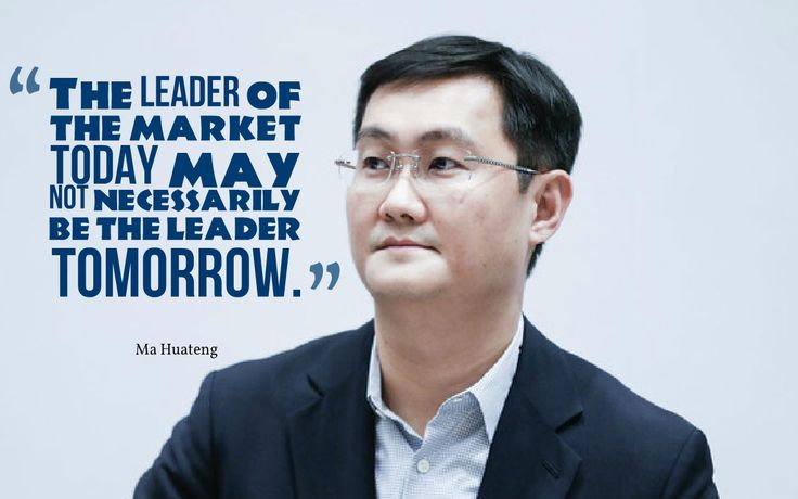 10 inspiring business quotes from the top 10 richest people in Asia! \m/ Rank 7  Net worth: $17.1 billion Age: 44 Country: China Industry: Technology Source of wealth: Self-made; Tencent Holdings  #Business #inspiration #motivation #life #quotes #asia #contactdb #databaseprovider #4of10