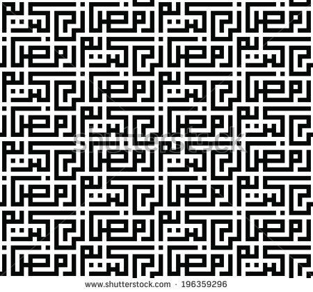 Ramadan Karim | Typo | Seamless Background