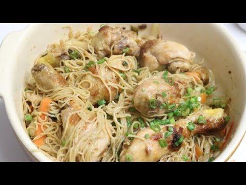 NOUILLE CHINOISE AU POULET FACILE (CUISINERAPIDE) 250 g de nouille chinoise 1 kg de pilon de poulet 1 sachet d'épice chinois 4 cuillères a soupe de sauce soj...