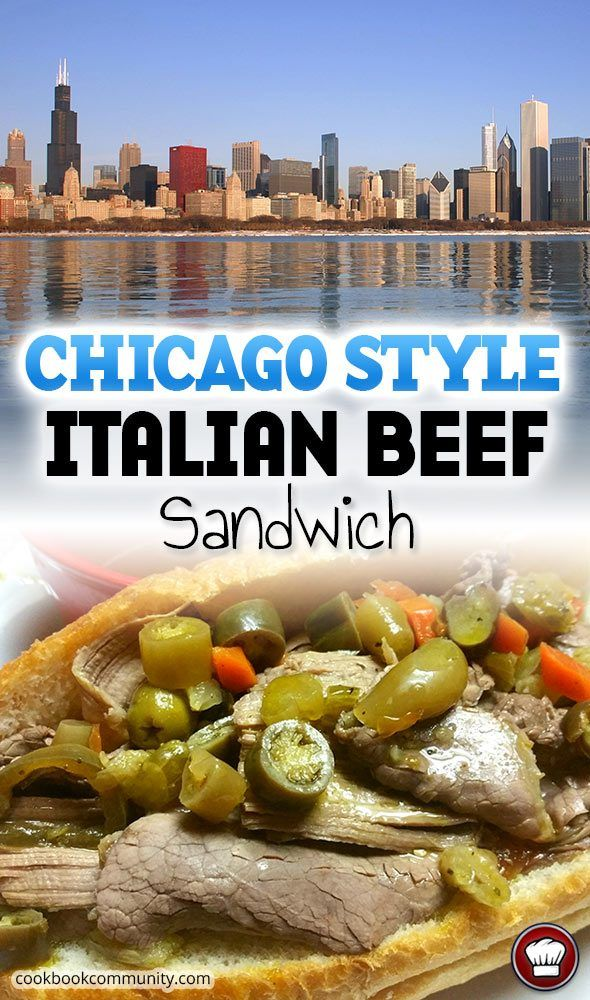 Chicago Style Italian Beef Sandwiches