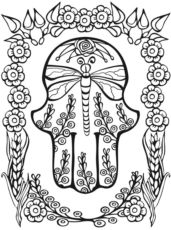 Colouring-in page - sample from 'Creative Haven Hamsa Designs Coloring Book' via Dover Publications ~s~