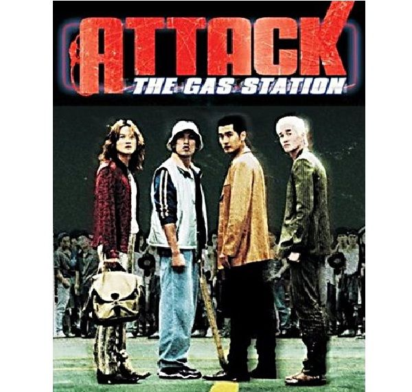 Attack the gas station