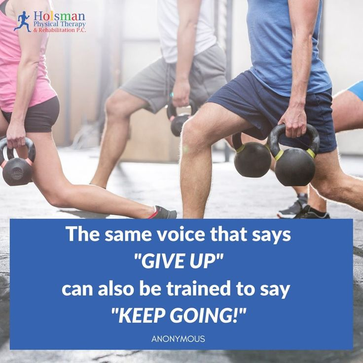 Keep going! 💪 in 2020 Physical therapy, Sports physical