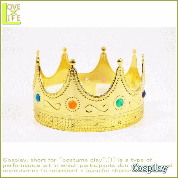 KING CROWN キングクラウン 〜王様の冠〜【新作】王子様にも…