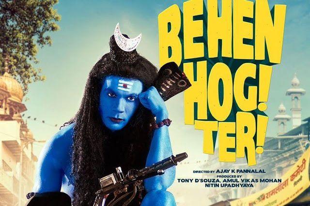 Behen Hogi Teri 2017 Cast, Release Date, Cast & Full Movie Details