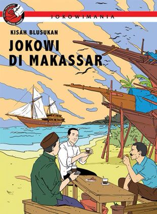 The famous and brave sailor man are the people from South Sulawesi. They had been around the world crossed the ocean only with spirit of faith in God, in Family, in Future will be better if you have willingness and good spirits. The food are likely in other area closed to the beach. Seafood culinary. The port there must be used optimally to support the government program in arranging the maritime traffic more orderly and supervised, potential to contribute enhancing state income and…