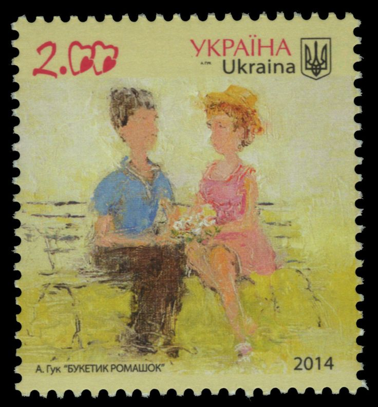 Stamp Ukraine