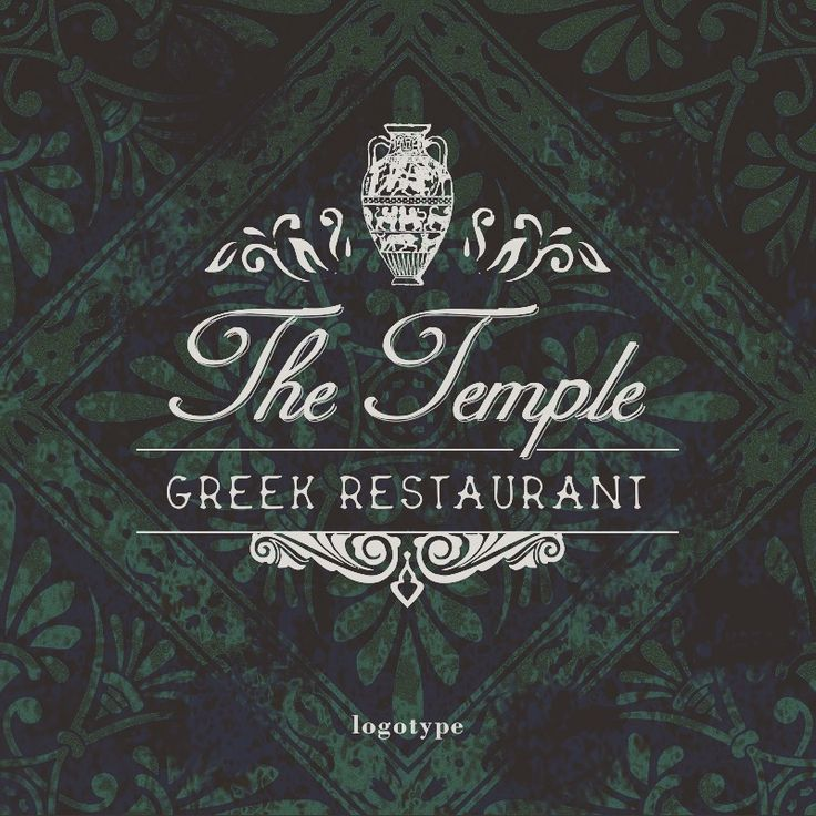 #The #Temple #Greek #Restaurant #NYC By www.VintageGraphicDesign.com  the only worldwide agency specializing in vintage graphic  #VintageGraphicDesign  #vintage #graphic #design #oldstyle #vintagedesign #vintagegraphic #graphicdesignagency #elegance #antique #businesscard #flyer #website #corporateidentity #logotype #oldsignboard #antique #ancient #uk #firstworldwide #foodporn #newyork #newyork