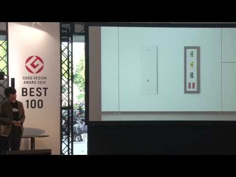 Medical Gas Pipeline System [uniline] | Complete list of the winners | Good Design Award