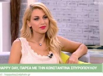 Κωνσταντίνα Σπυροπούλου: Τελικά έχει πάρει το πτυχίο της ή όχι;  http://miss.gr/telika-exei-parei-to-ptuxio-ths-i-oxi/